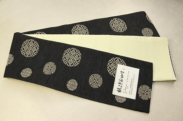 米沢織 近賢織物 半幅帯 紙こぎん四寸 水玉 リバーシブル ベージュ×黒 市松黄
