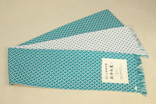 近賢織物 半幅帯 北斗七星 青緑×白