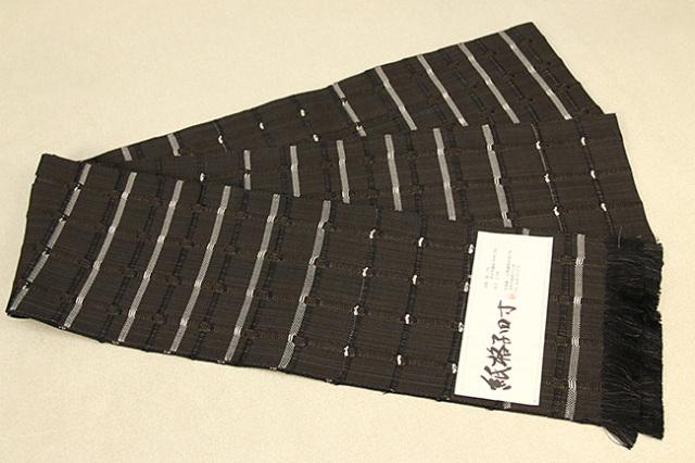 米沢織 近賢織物 半幅帯 紙格子四寸 こげ茶×白