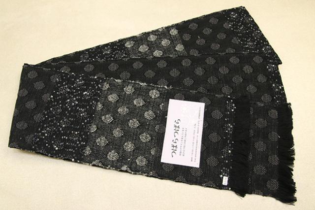 米沢織 近賢織物 半幅帯 つばらつばら 水玉 黒×灰