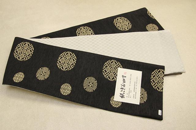 米沢織 近賢織物 半幅帯 紙こぎん四寸 水玉 リバーシブル ベージュ×黒 市松ベージュ