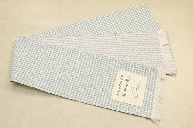 近賢織物 半幅帯 北斗七星 白×薄青緑