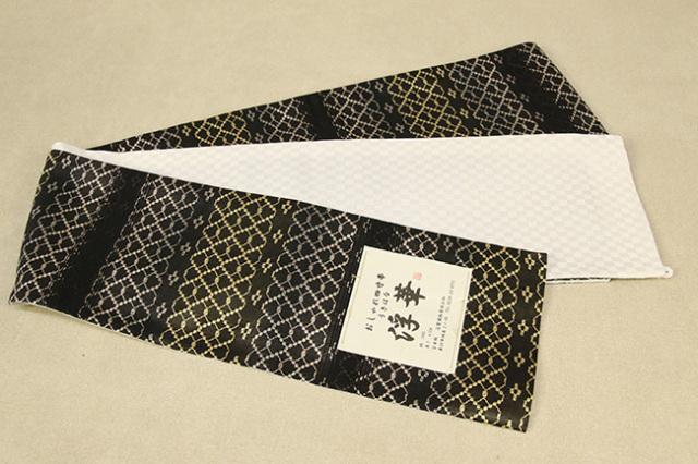 米沢織 近賢織物 半幅帯 浮華 リバーシブル 市松アイボリー