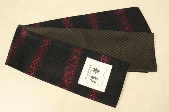米沢織 近賢織物 半幅帯 浮華 リバーシブル 赤×黒 市松茶