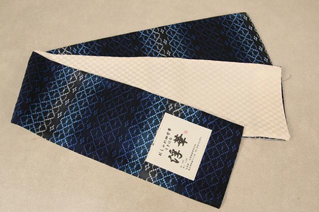 米沢織 近賢織物 半幅帯 浮華 リバーシブル 白×水色×紺 市松ベージュ