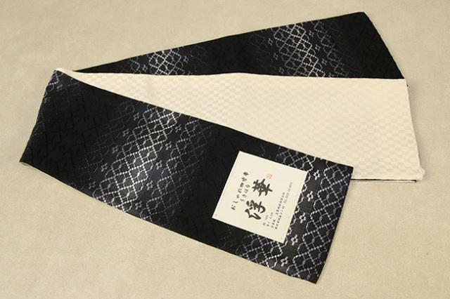 米沢織 近賢織物 半幅帯 浮華 リバーシブル 白×灰×黒 市松ベージュ