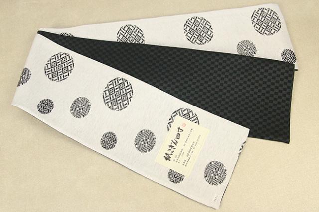 米沢織 近賢織物 半幅帯 紙こぎん四寸 水玉 リバーシブル 白×黒 市松濃灰