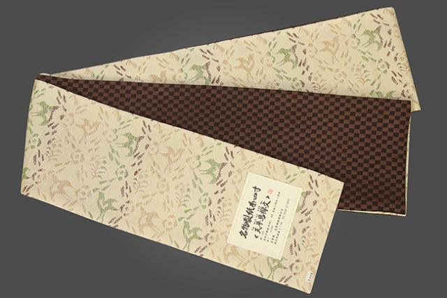 米沢織 近賢織物 半幅帯 名物裂紙糸四寸 天平鳥襷文 リバーシブル ベージュ 市松茶