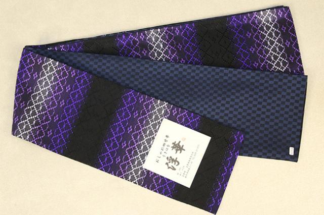 米沢織 近賢織物 半幅帯 浮華 リバーシブル 薄紫×紫×黒 市松濃青灰