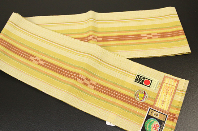 ミンサー 木綿 半幅帯 八重山 沖縄 黄×茶