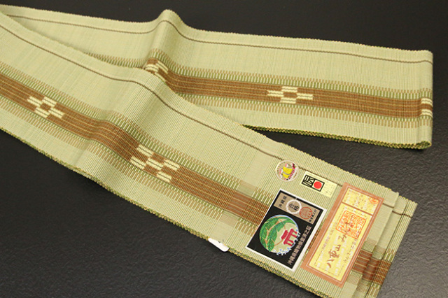 ミンサー 木綿 角帯 八重山 沖縄 黄×茶