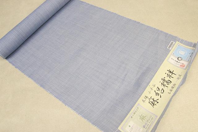 【B反】小千谷 本麻絽長襦袢 杉山織物 青
