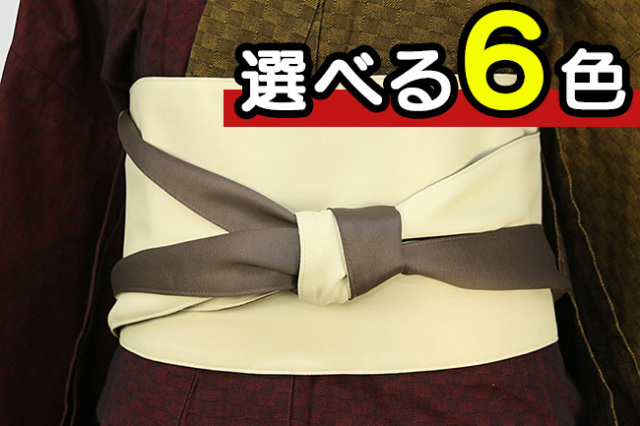 Kimono factory nono サッシュベルト 帯 date(デイト) 選べる6色