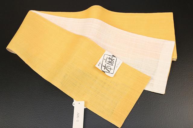夏帯 本麻両面半幅帯 黄