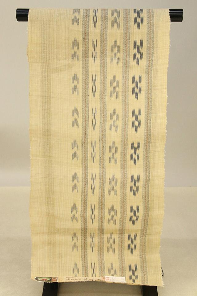 伝統的工芸品 芭蕉布 九寸名古屋帯 お仕立て付き