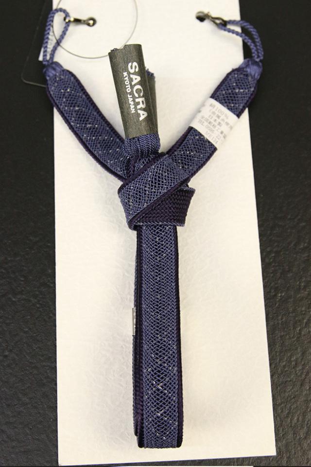 和小物さくら 男性用羽織紐 正絹 直付けタイプ レース組両面 紫×青