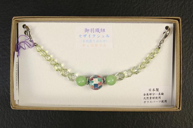 女性用羽織紐 モザイクシェル チェコガラス 緑