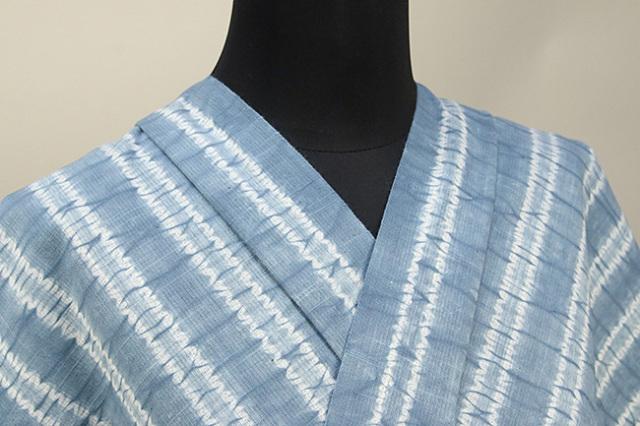 片貝絞り 紺仁工房 木綿着物 オーダーお仕立て付き 普段着きもの ストライプ 水色