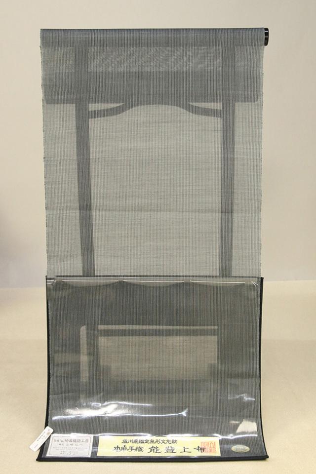 石川県指定無形文化財 本麻手織 能登上布 麻100% オーダー仕立て付き 灰×黒 ストライプ