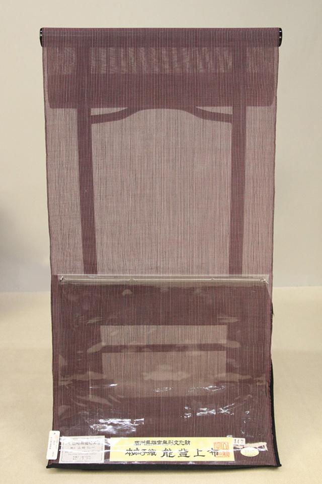 石川県指定無形文化財 本麻手織 能登上布 麻100% オーダー仕立て付き えんじ×白 ストライプ
