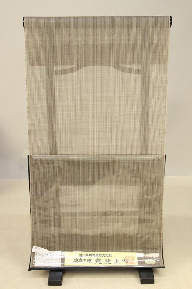 石川県指定無形文化財 本麻手織 能登上布 麻100% オーダー仕立て付き 茶×黒 ストライプ
