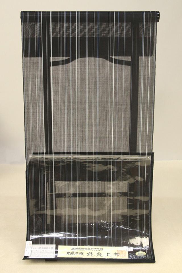 石川県指定無形文化財 本麻手織 能登上布 麻100% オーダー仕立て付き 黒×白×水色 ストライプ
