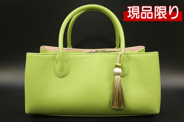 【現品限り】和小物さくら 牛革シュリンクバッグ 横長型 黄緑