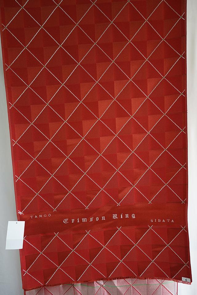 柴田織物 正絹お召し着尺 オーダー仕立て付 クリムゾンキング