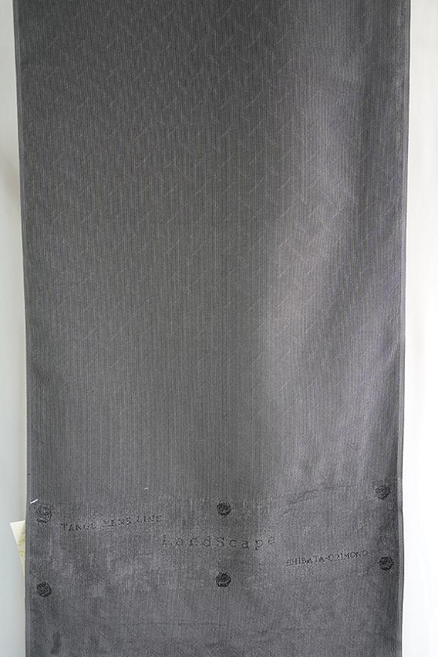 柴田織物 正絹お召し着尺 オーダー仕立て付 LandScape 鉄板