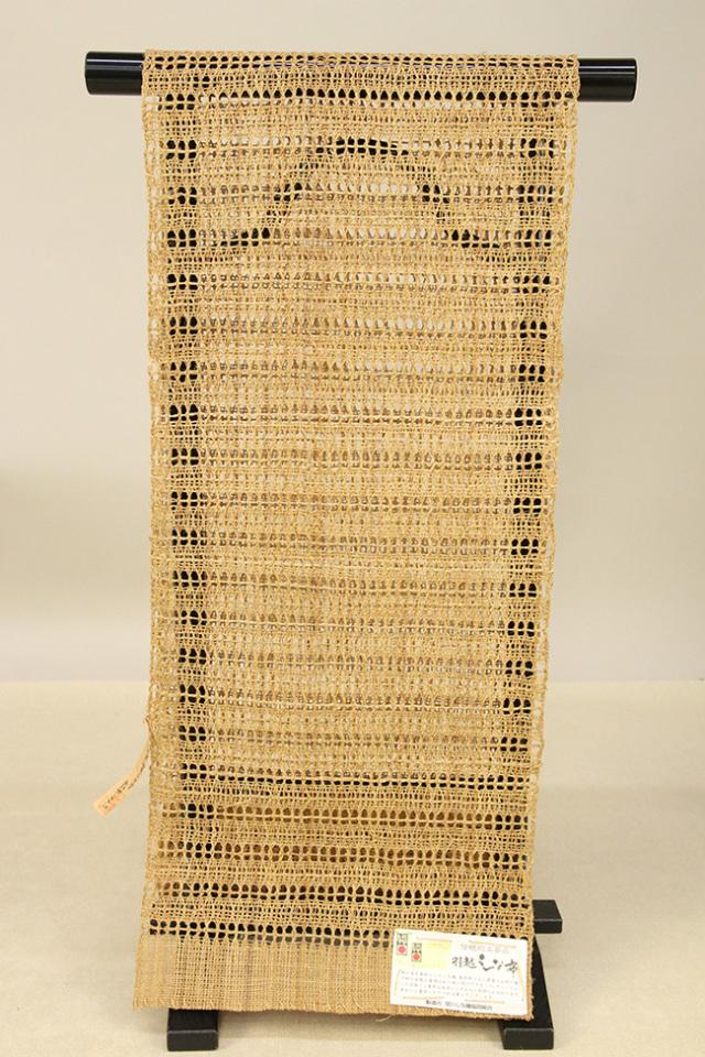 伝統的工芸品 しな布 捩り織 しな糸100% 八寸名古屋帯 お仕立て付き