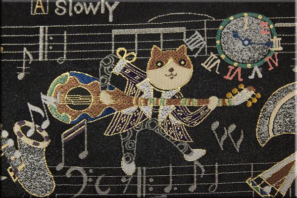 お洒落な袋帯・猫の音楽フェステバル♪ 楽譜 お仕立て付き 西陣織