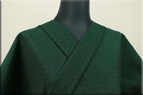 三河木綿 オーダーお仕立付き 洗える普段着着物  中厚地 チェッカーボード 濃緑 S-6 ◆男女兼用◆