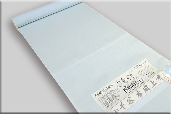 小千谷 本麻長襦袢 オーダー仕立付き! 麻100% 吉新織物 ブルー109 キングサイズ 100番手 広幅 男女兼用