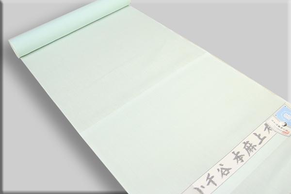 小千谷 本麻長襦袢 オーダー仕立付き! 麻100% 吉新織物 グリーン121 キングサイズ 100番手 広幅 男女兼用