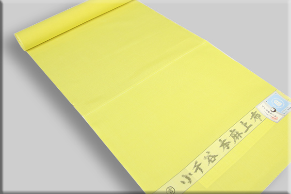 小千谷 本麻長襦袢 オーダー仕立付き! 吉新織物 濃黄 キングサイズ 100番手 広幅 男女兼用