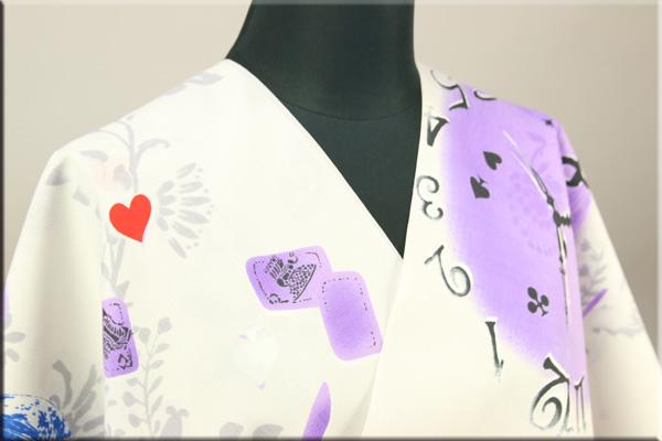 和風館 designed by RDS浴衣(ゆかた) オーダー仕立て付き 時計ウサギ 紫 女性にオススメ