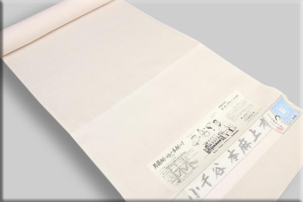 小千谷 本麻長襦袢 オーダー仕立付き! 麻100% 吉新織物 ピンク104 キングサイズ 広幅 男女兼用