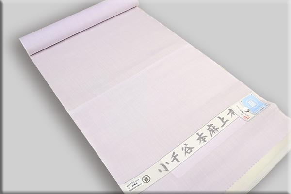 小千谷 本麻長襦袢 オーダー仕立付き! 麻100% 吉新織物 パープル122 キングサイズ 広幅 男女兼用