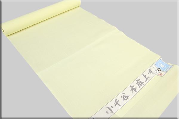 小千谷 本麻長襦袢 オーダー仕立付き! 麻100% 吉新織物 イエロー123 キングサイズ 広幅 男女兼用