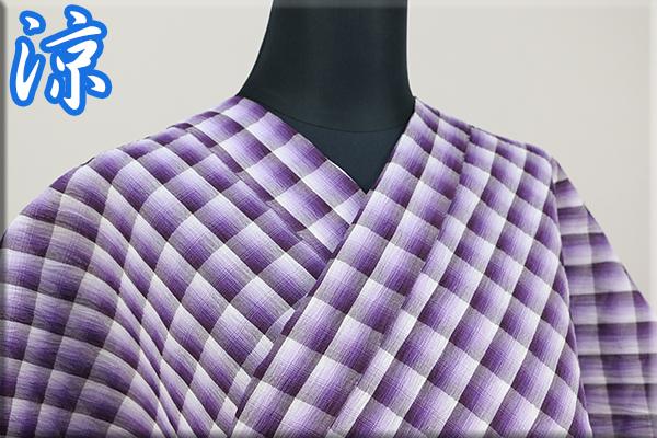 夏着物 小千谷ちぢみ 楊柳 オーダー仕立て付き 杉山織物 変わり格子 紫 ◆女性にオススメ◆