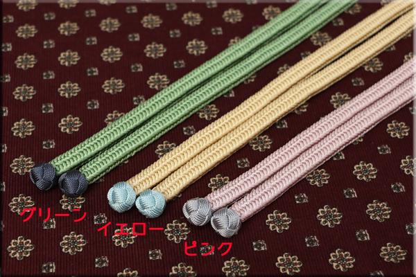 女性用羽織紐 正絹 伊賀手組み紐 3色