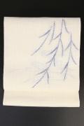 西陣織 夏物 本麻 八寸名古屋帯 草木 お仕立て付き 生成り色