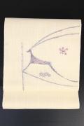 西陣織 夏物 本麻 八寸名古屋帯 トナカイ お仕立て付き 生成り色