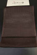 西村織物 博多織 八寸名古屋帯 正絹 お仕立て付き 茶