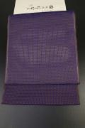 西村織物 博多織 八寸名古屋帯 正絹 お仕立て付き 紫