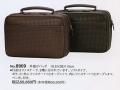 印傳屋 メンズ Hayato 8909 手提げバック 黒