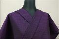 三河木綿 オーダーお仕立付き 洗える普段着着物  中厚地 チェッカーボード 紫 S-9 ◆男女兼用◆