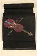 八寸名古屋帯 お仕立て付き バイオリン 黒
