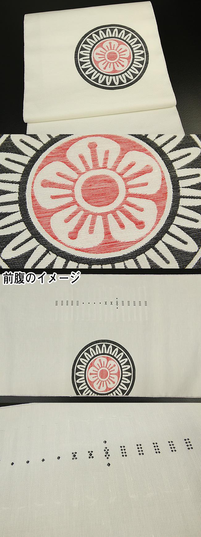 96_tsutaya_obi0102