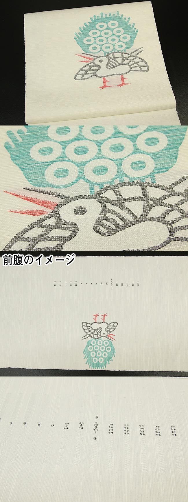 96_tsutaya_obi0202